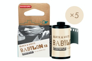Babylon Kino B&W 35 mm ISO 13 - 5 Rolls